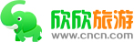 江西省中青旅国际旅行社