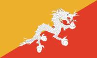 不丹旅游签证
