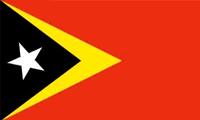 东帝汶签证