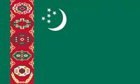 土库曼斯坦签证