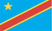 刚果(金)签证