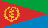 厄立特里亚签证