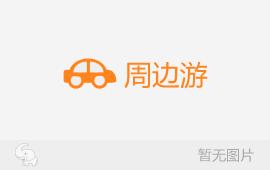 玉林大容山国家森林公园、陆川九龙温泉、谢鲁山庄二日游