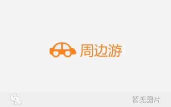 邯郸到天津、津门故里一日游