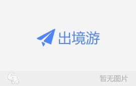 六月份杭州出发去精品三加一(海洋公园澳港澳五日)