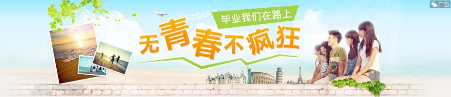 暑假365国际娱乐平台官网下载安装